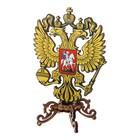 """Герб настольный """"Россия"""", 8,5 х 10,7 см"""