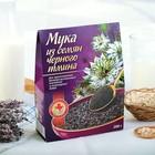 """Мука """"Сила Алтая"""" из семян черного тмина, 200 г"""
