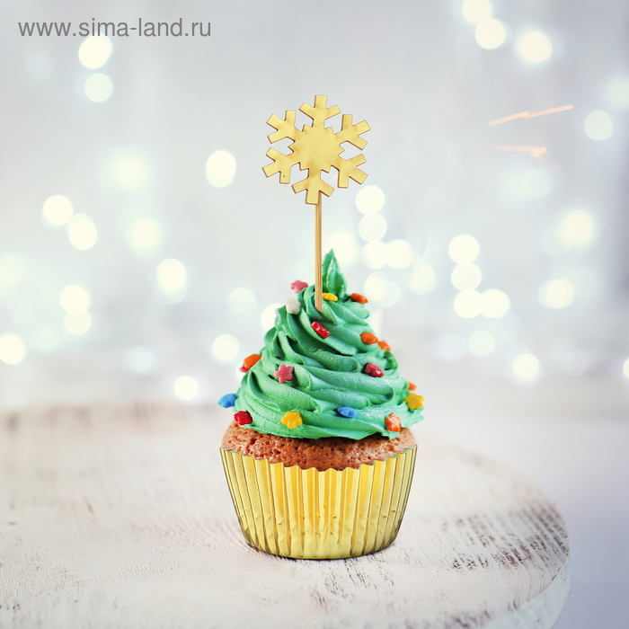 """Set for decorating cupcakes """"Gold"""" (set 12 cups+12 skewers)"""