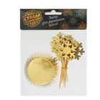 Набор для украшения кексов «Золото», набор 12 формочек, 12 шпажек - фото 105515277