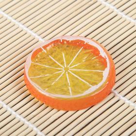 Муляж кусочек апельсин d-5 см (фасовка 10шт, цена за 1шт) Ош