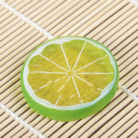 A fake slice of lime d-5 cm