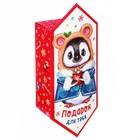 Сборная коробка‒конфета «Подарок для тебя», 9.3 × 14.6 × 5.3 см