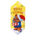 Сборная коробка‒конфета «Яркого праздника», 18 × 28 × 10 см