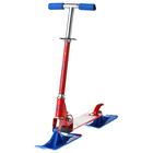 Самокат-снегокат зимний 2 в 1 Super rider, цвет красный