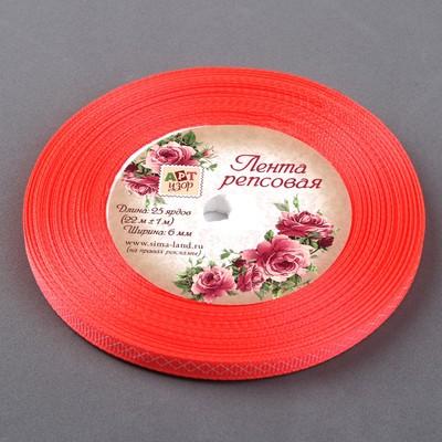 Лента репсовая «Ромбы», 6 мм, 22 ± 1 м, цвет морковный