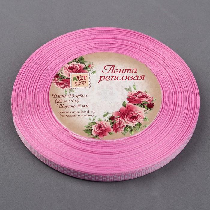 """Лента репсовая """"Горох"""", 6мм, 22±1м, цвет розовый/белый"""