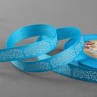 """Лента репсовая """"Узоры"""", 15мм, 22±1м, цвет голубой/белый"""