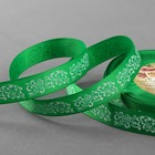 "Лента репсовая ""Узоры"", 15мм, 22±1м, цвет зелёный//белый"