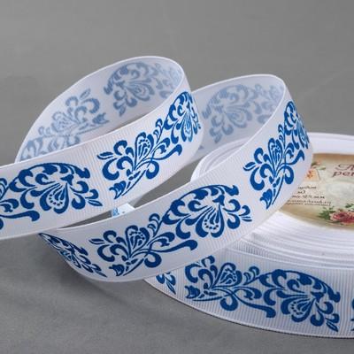 Лента репсовая «Узоры», 25 мм, 22 ± 1 м, цвет белый/синий