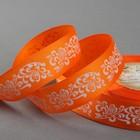 """Лента репсовая """"Узоры"""", 25мм, 22±1м, цвет оранжевый/белый"""
