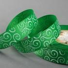 "Лента репсовая ""Узоры"", 25мм, 22±1м, цвет зелёный/белый"
