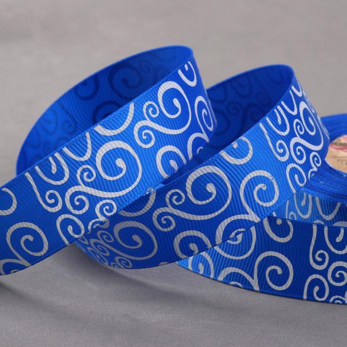 Лента репсовая «Узоры», 25 мм, 22 ± 1 м, цвет синий/белый №171