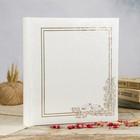 свадебные фотоальбомы с бумажными листами