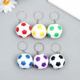 "Rubber key chain ""Soccer ball"" MIX"