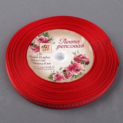 Лента репсовая «Двойные ромбы», 6 мм, 22 ± 1 м, цвет красный/белый
