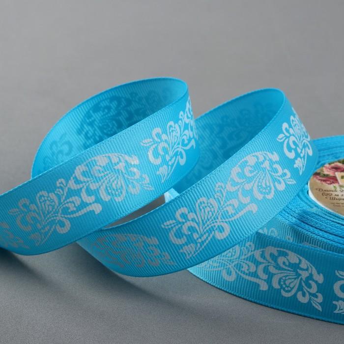 """Лента репсовая """"Узоры"""", 25мм, 22±1м, цвет голубой/белый"""