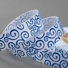 """Лента репсовая """"Узоры"""", 25мм, 22±1м, цвет белый/синий"""