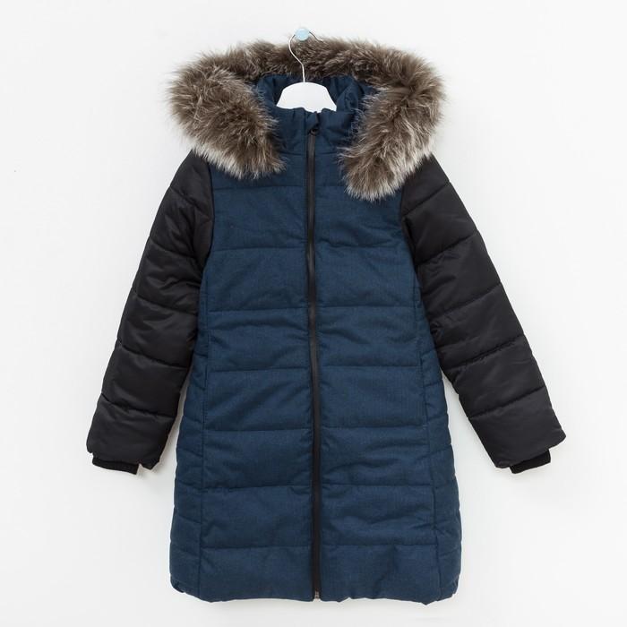 Куртка утепленная (пальто) Дара 40800-81 черный/синий меланж, рост 122 см