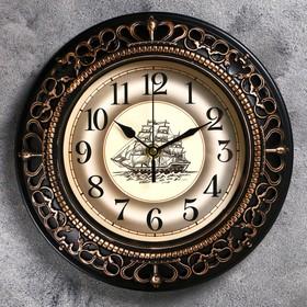 """Часы настенные, серия: Море, """"Фрегат"""", тёмно-коричневые, d=25 см"""