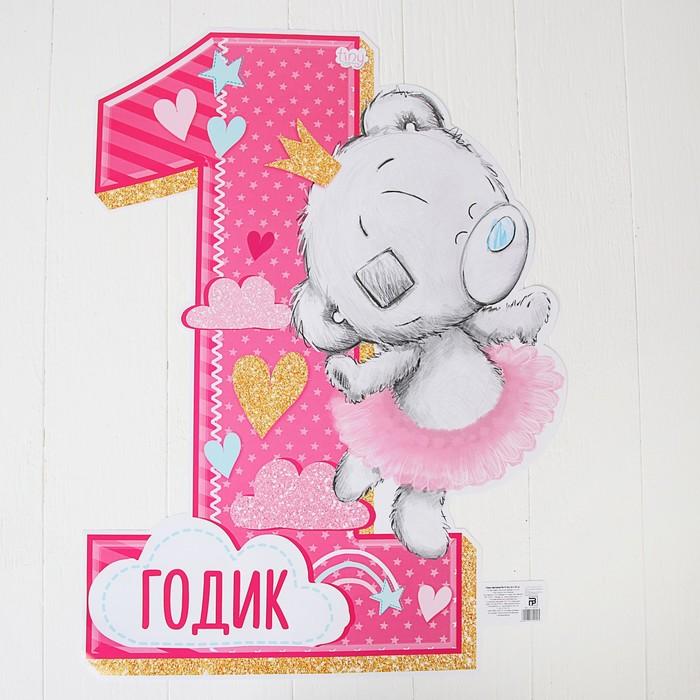 Картинки дожде, открытки с днем рождения малышки 1 год