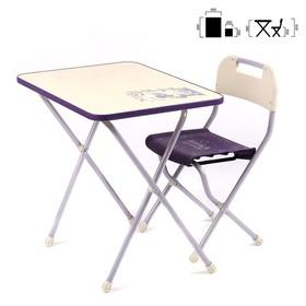 """Комплект детской мебели с рисунком в стиле """"Ретро"""", цвет сиреневый"""