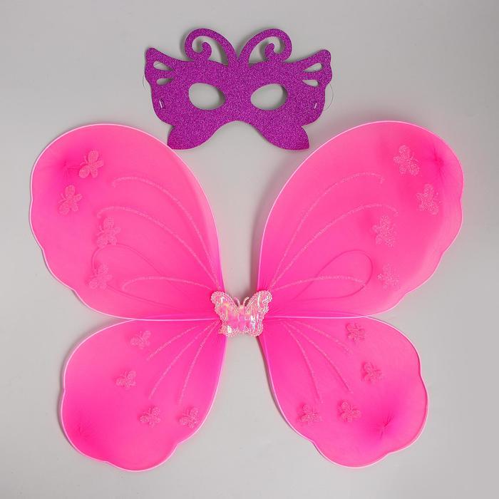 Карнавальный костюм «Бабочка», маска, крылья - фото 455928