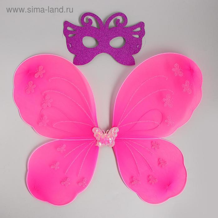 """Карнавальный набор для девочек """"Бабочка"""""""