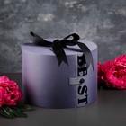 Коробка подарочная, 26 х 26 х 18 см, внутри 24 х 24 х 12 см - фото 8877783