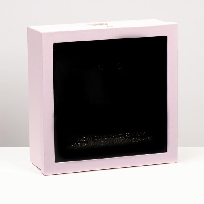Коробка подарочная, 26,5 х 26,5 х 10 см - фото 8877398