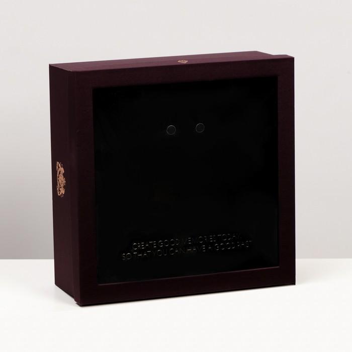 Коробка подарочная, 26,5 х 26,5 х 10 см - фото 8877402