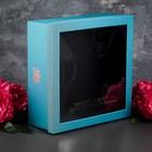 Коробка подарочная, 26,5 х 26,5 х 10 см - фото 8877404