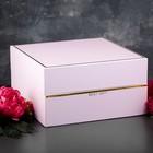 Коробка подарочная, 28 х 28 х 15 см - фото 8877406