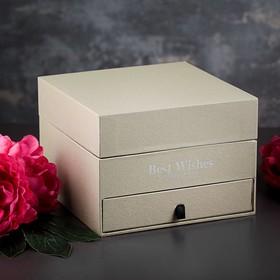 Коробка подарочная, 20 х 20 х 14 см