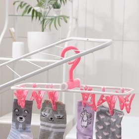 Сушилка для белья подвесная складная, 12 прищепок, цвет МИКС