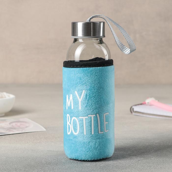 Бутылка «В раздумьях», 300 мл, рисунок и цвет МИКС