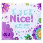 Ватные палочки Nice!, 200 шт. в пакете