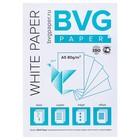 Бумага А5, 500 листов BVG, 80 г/м2, белизна 100%, класс А
