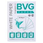 Бумага А5, 200 листов BVG, 80 г/м2, белизна 100%, класс А