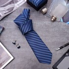 "Набор мужской ""Стиль"" галстук 145*5см самовяз, запонки, линии, цвет тёмно-синий"