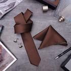 """Набор мужской """"Элит"""" галстук 145*5см самовяз, платок, запонки, клетка мелкая, цвет коричневый"""