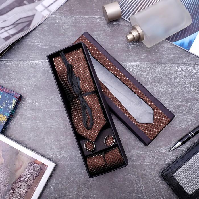 """Набор мужской """"Элит"""" галстук 145*5см самовяз, платок, запонки, клетка мелкая, цвет коричневый - фото 440900912"""