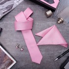 """Набор мужской """"Элит"""" галстук 145*5см самовяз, платок, запонки, клетка мелкая, цвет розовый"""