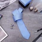 """Набор мужской """"Премьер"""" галстук 145*5см самовяз, запонки, цвет небесно-синий"""