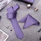 """Набор мужской """"Элит"""" галстук 145*5см самовяз, платок, запонки, клетка мелкая, цвет тёмно-сиреневый"""