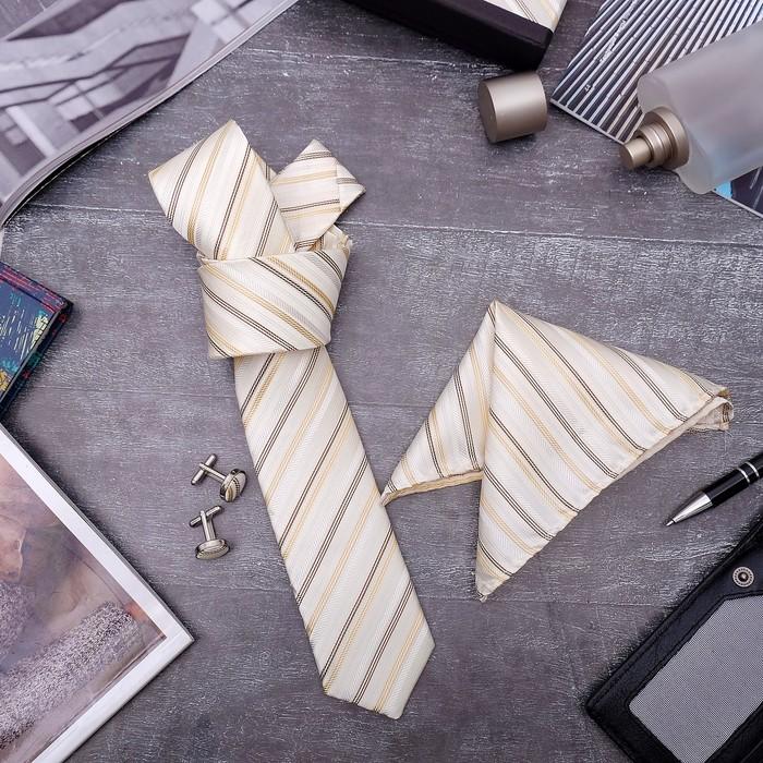 """Набор мужской """"Элит"""" галстук 145*5см самовяз, платок, запонки, полоски, цвет бежевый - фото 509544195"""