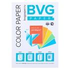 Бумага цветная А4, 250 листов, BVG медиум, 5 цветов, 80 г/м2, класс А