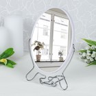 Зеркало складное-подвесное, овальное, двустороннее, с увеличением, зеркальная поверхность-12см, цвет белый