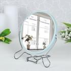 Зеркало складное-подвесное, круглое, двустороннее, с увеличением, зеркальная поверхность-11см, цвет голубой