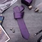 """Набор мужской """"Премьер"""" галстук 145*5см самовяз, запонки, цвет фиолетовый"""